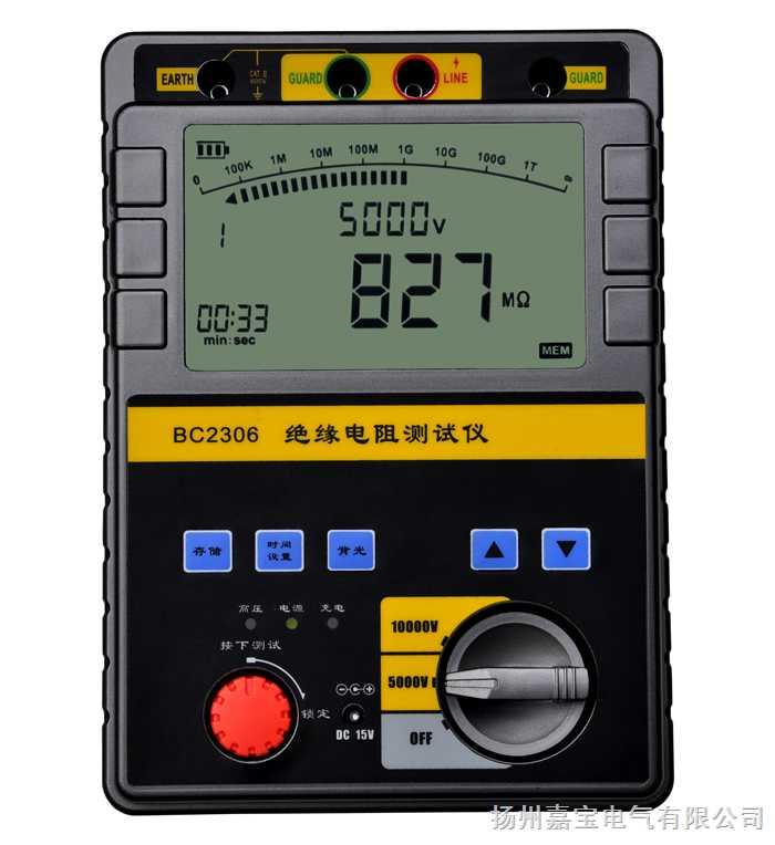 BC2306数字绝缘电阻测试仪-绝缘电阻测试仪价格
