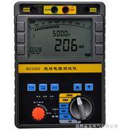 BC2305BC2305数显绝缘电阻测试仪-数显绝缘电阻测试仪价格