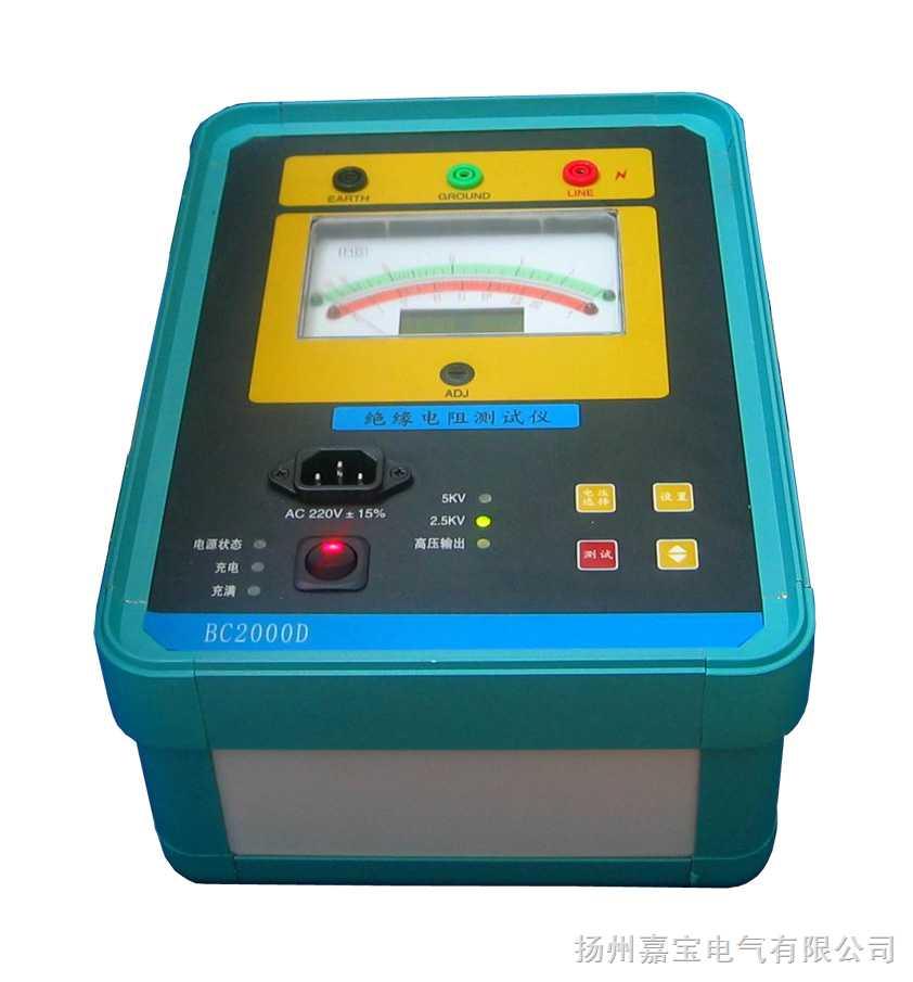 BC2010双显绝缘电阻测试仪-绝缘电阻测试仪价格