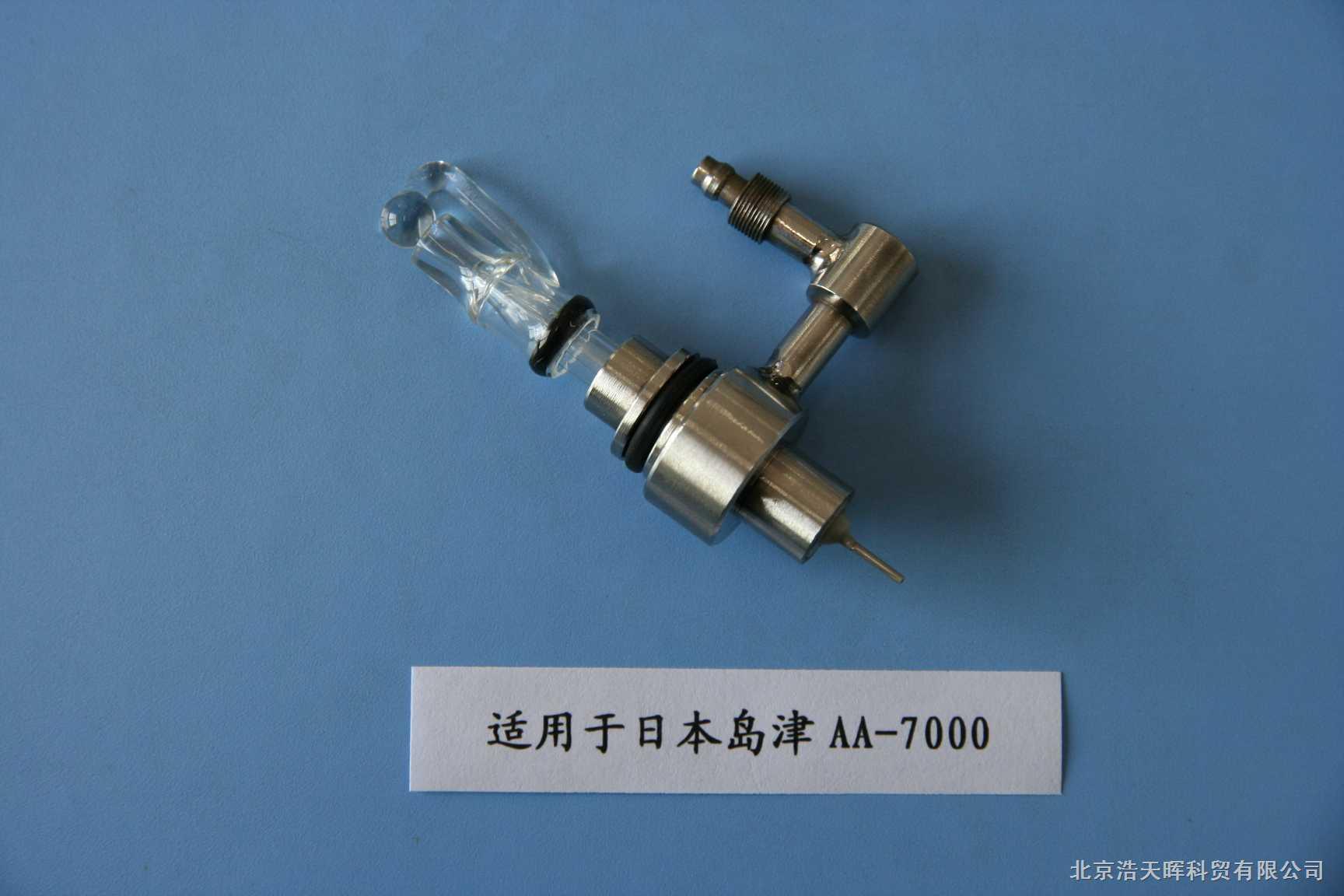 金属套玻璃高效雾化器(WNA-1系列岛津AA-7000型)