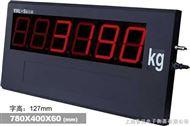 XK3190—YHL5寸超大屏幕