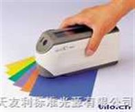 CM-2300D美能达分光测色计