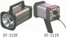 广东珠海DT-315N频闪仪