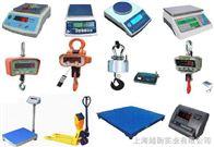 SCS汽車衡廠家直銷,地磅秤廠家,電子地上衡