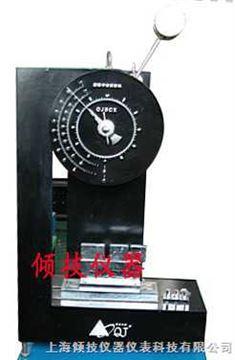 QJBCX塑料冲击仪器