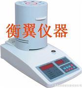 HY(SF)红外线快速水分测定仪