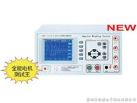 YG212/YG212B-03/05型上海沪光YG212/YG212B-03/05型脉冲式线圈测试仪(数字式匝间绝缘测试仪)