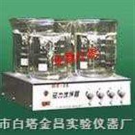 84-1A四工位磁力搅拌器