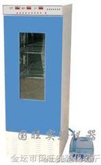 GW微生物培养箱