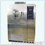 JCLX-500箱式淋雨、防水试验箱
