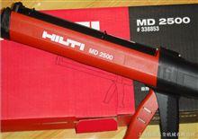 MD2500喜利得老版羞妹社区免费版工具-喜利得膠槍-喜利得(上海)有限公司