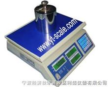 ACS-B电子计价秤 浙江代理销售