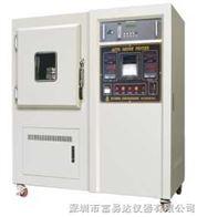 QL系列臭氧老化試驗箱
