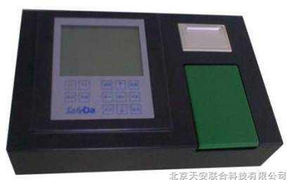 干货辅料类产品快速检测仪