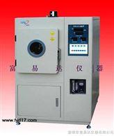 QL-150深圳臭氧老化試驗箱