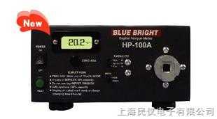 HP-10A/50A/100A/200A转轴扭力测试仪