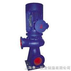 80LWB40-15LWB防爆型直立式排污泵