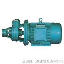 W型高扬程漩涡泵
