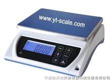 HS-CN高精度计重天平 浙江北仑代理销售