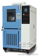 高低温环境试验箱