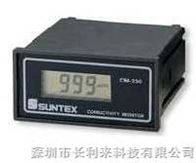 CM-330電導率監視儀