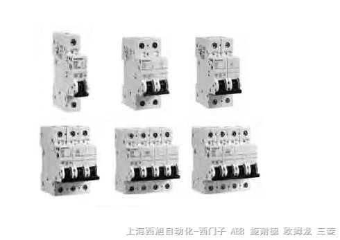 5SJ63 5SJ64 5SJ61 5SJ62 MCB C10 MCB C8- SIEMENS西门子断路器MCB D10 MCB D8