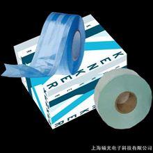 Kenker卷式湿热/Eto灭菌包装袋