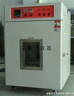 TR-408高溫老化試驗箱
