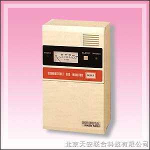 可燃性气体检测警报器
