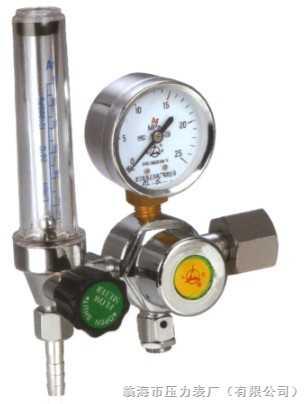 YQAr-03氬氣減壓器