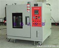 H-225廣州高溫高濕箱