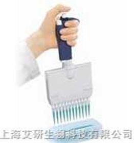 瑞士Socorex移液器加样槽|移液器槽|V型槽|取液槽