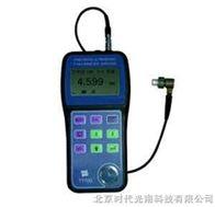 TT700超声波测厚仪