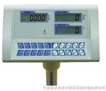 ES-300MC/MT系列高精度计数/计重仪表,仪表,表头 浙江宁波源明