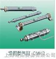 SSD-KL-63C-100-TOH3-D-N-FBCKD擺動氣缸,喜開理擺動氣缸