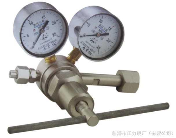 yqy-25高压氧气减压器