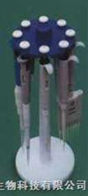 美国艾克迈斯移液器架|移液器支架|移液枪架