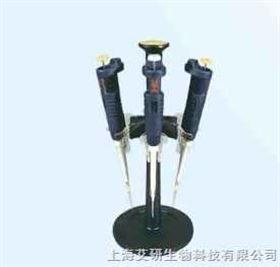 国产移液器架|移液器支架|移液枪架
