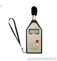 TA-5633声级计