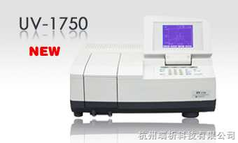UV-1750UV-1750紫外可见分光光度计