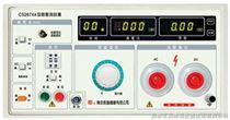 CS2672B/C南京長盛CS2672B/C耐壓測試儀