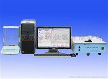 QL-BS1000A型电脑精密元素分析仪