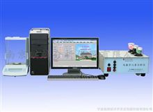 QL-BS3000电脑多元素分析仪