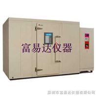 BTL-16000L步入式恒溫試驗室