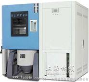 大型温湿度振动三综合实验箱