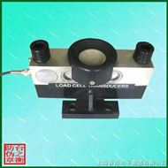 QS桥式称重传感器,地磅传感器,汽车衡传感器,柯力传感器