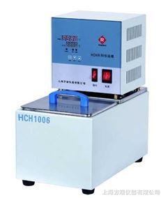 CH/HCH 6升系列恒溫水浴/油浴