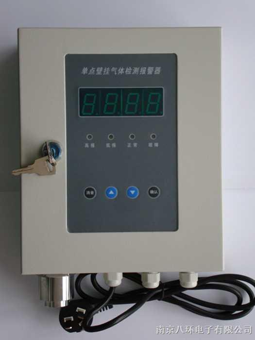 BG80-F-单点壁挂式氧气(O2)检测报警器