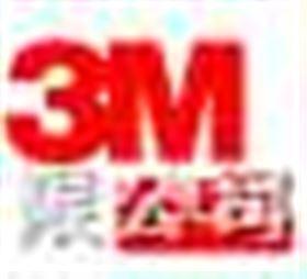 3M 压力蒸汽生物指示剂(测试包)