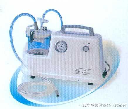 DY-1A型低压吸引器